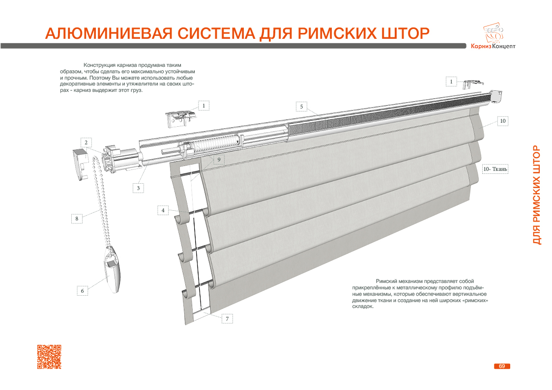 Каталог 2018-69ст